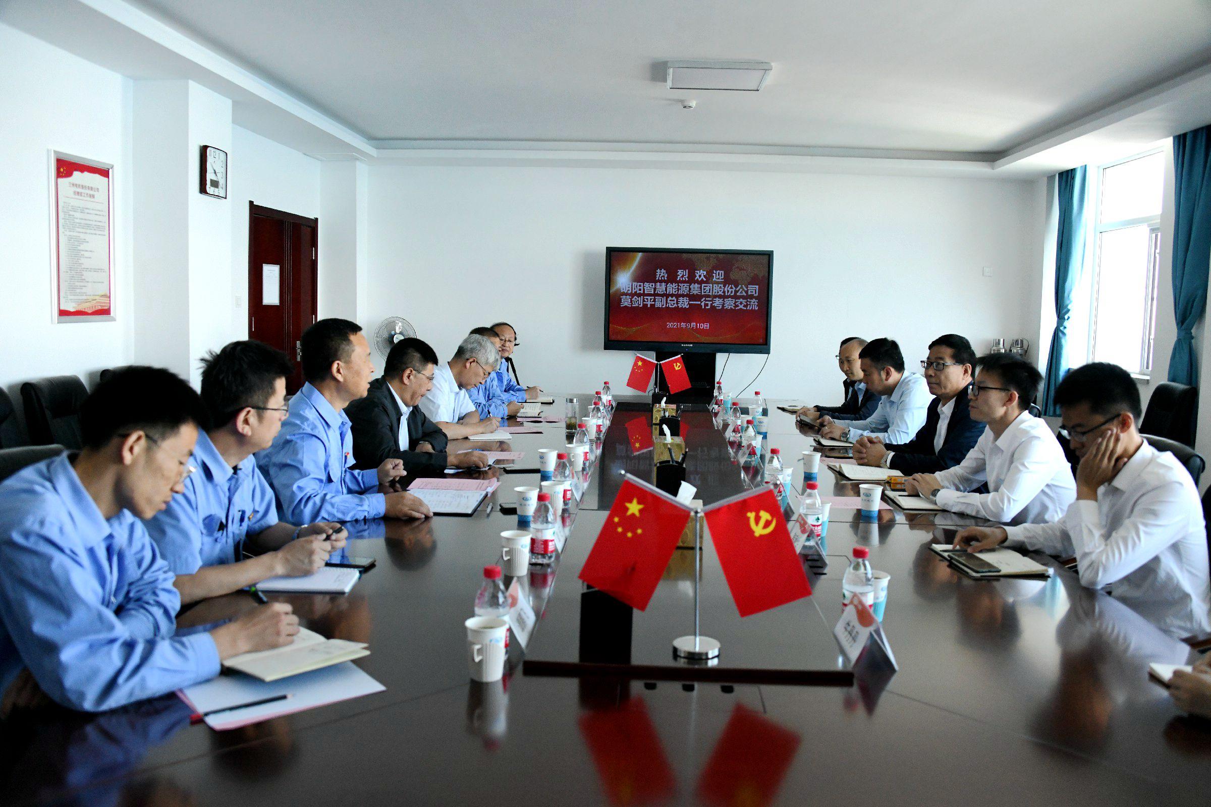 明陽智慧能源集團副總裁莫劍平一行來公司考察交流