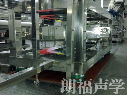 重庆食品振动给料机减振降噪工程