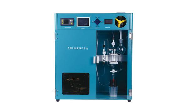 PLR DHEU-I氫能利用演示系統