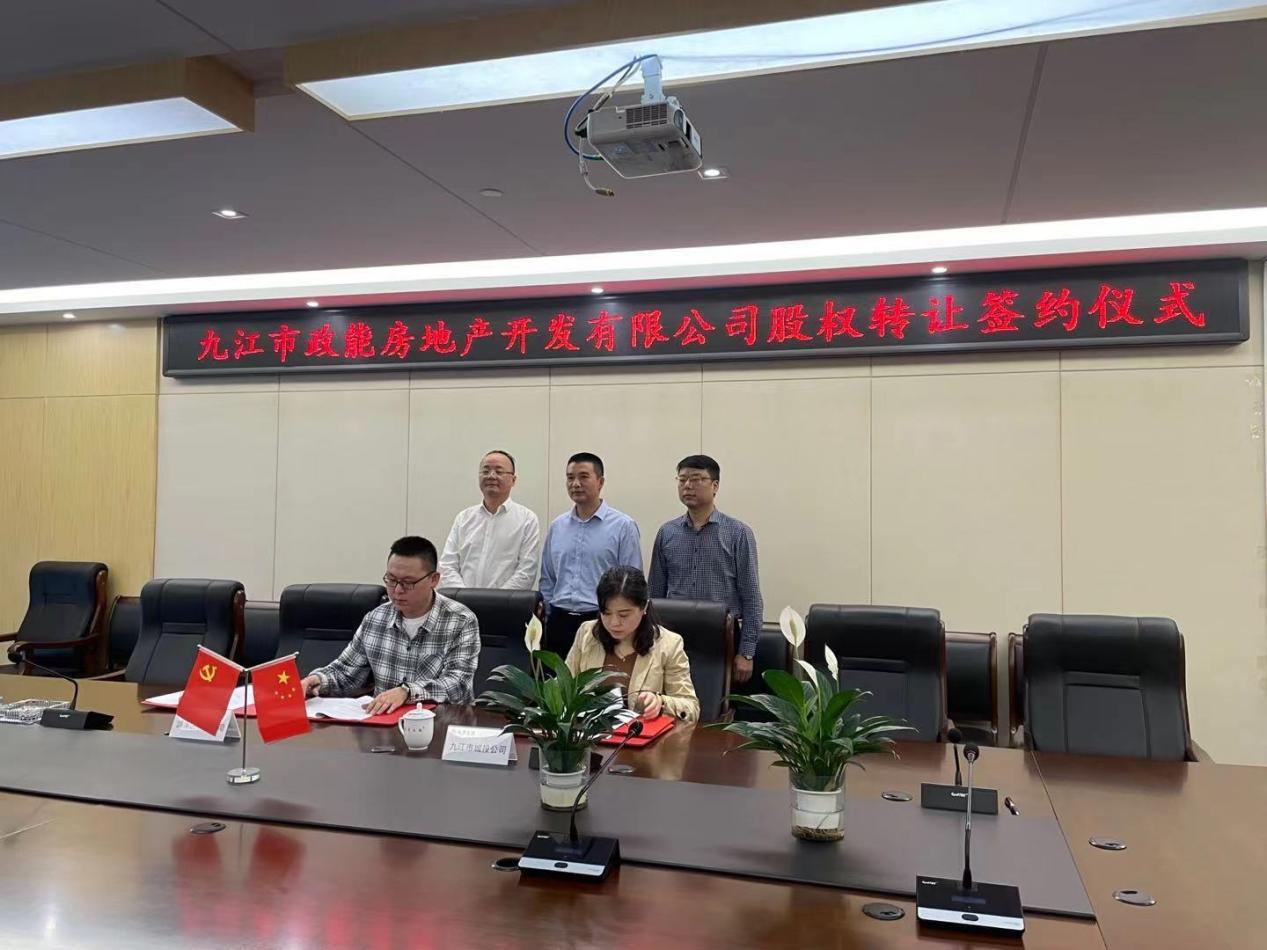市區級國企舉行簽約儀式,優勢互補加強產業合作