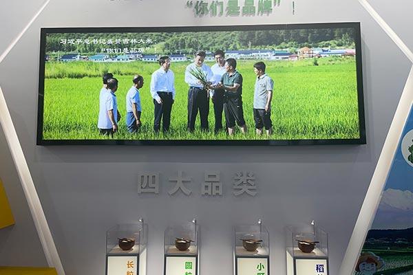 首届中国(宁波)粮油食品博览会