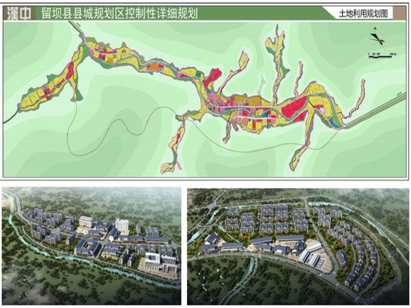 留坝县县城规划区控制性详细规划