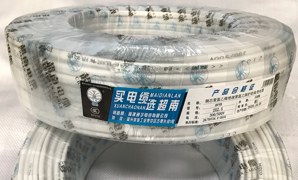 BVVB二芯2.5平方毫米铜芯聚氯乙烯绝缘聚氯乙烯护套平型电线