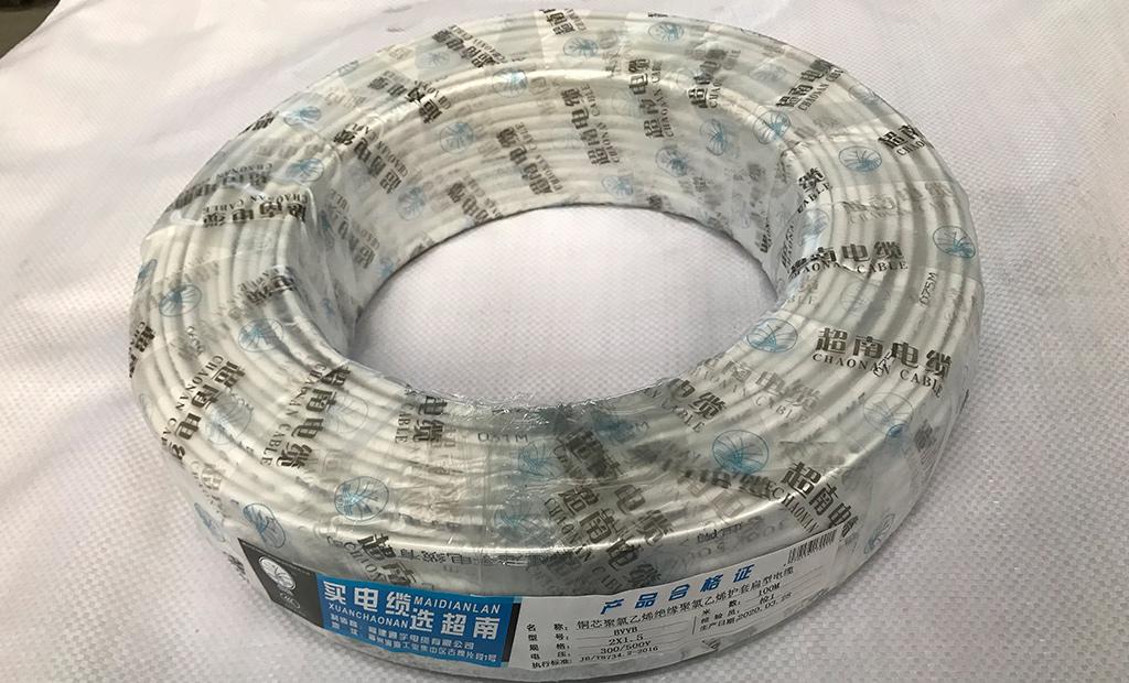 BVVB二芯1.5平方毫米铜芯聚氯乙烯绝缘聚氯乙烯护套平型电线