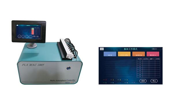 PLA-MAC1005多路氣氛控制器