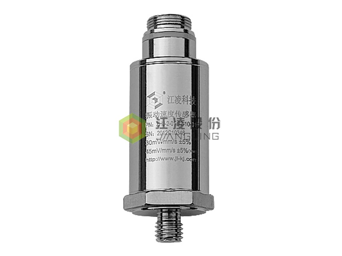 ZHJ-2 振动速度传感器