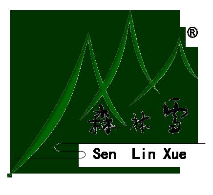 四川森林雪茶業有限公司