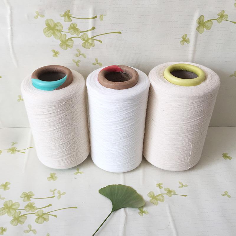 涤纶纱及涤纶混纺纱系列