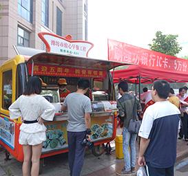 濰坊隆泰食品有限公司