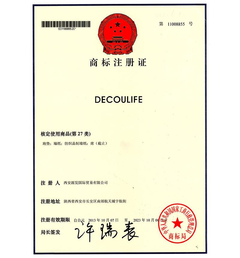 DECOULIFE商标注册证书