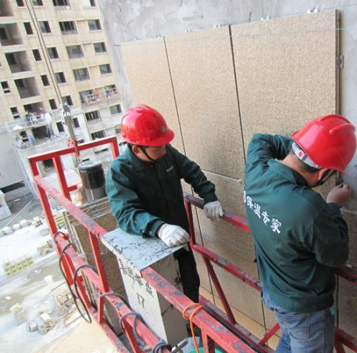 岩棉板施工注意事项
