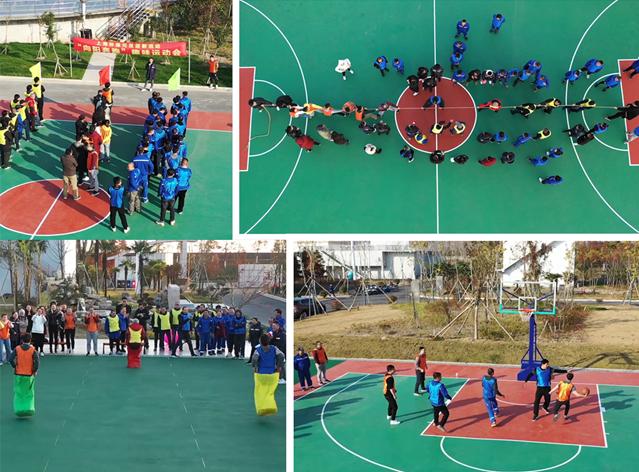 168体育工会举办2021年元旦迎新活动
