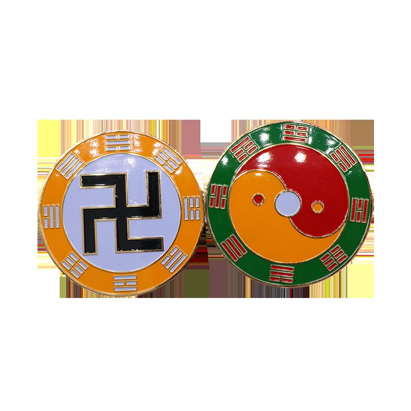 八卦纪念币