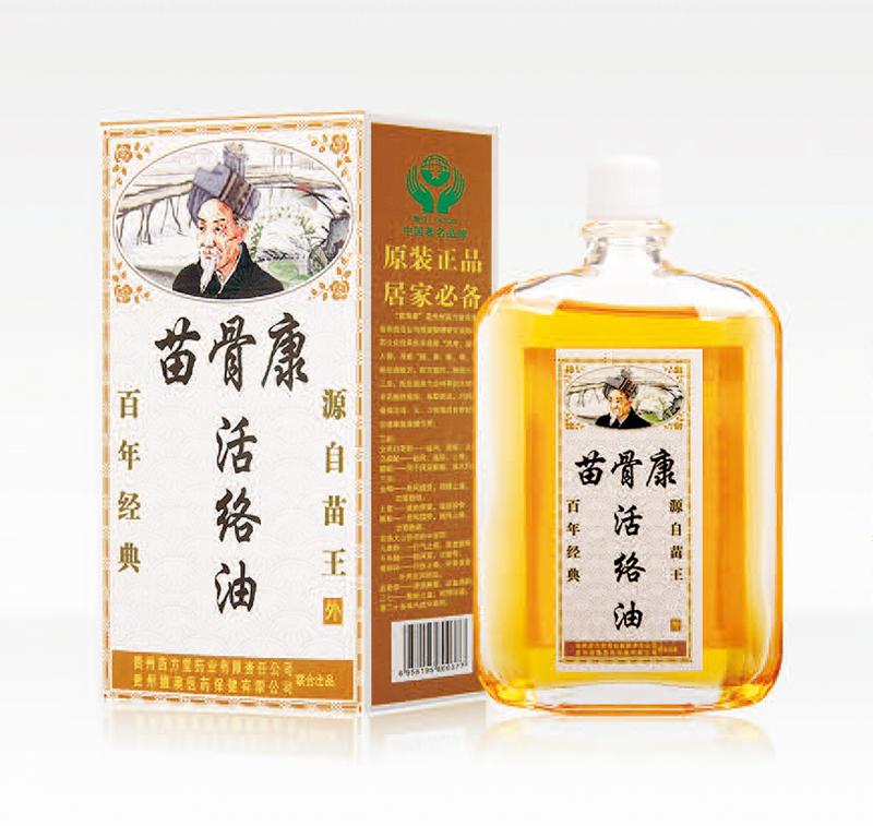 苗骨康(活絡油)