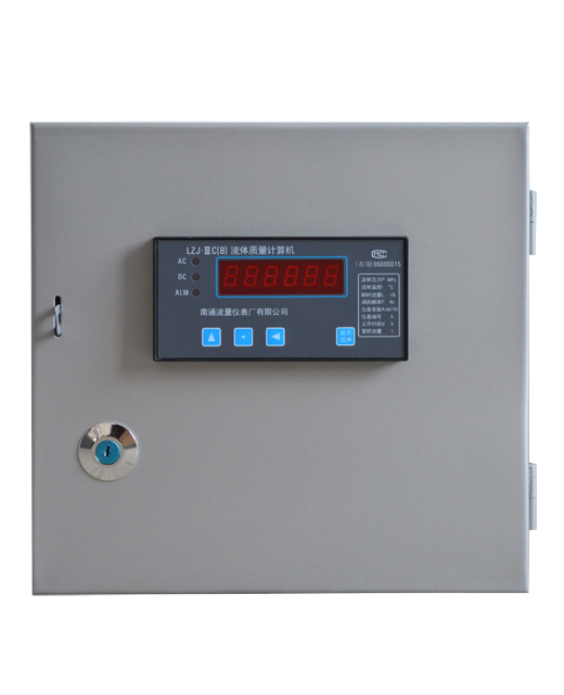 流體質量計算機I型