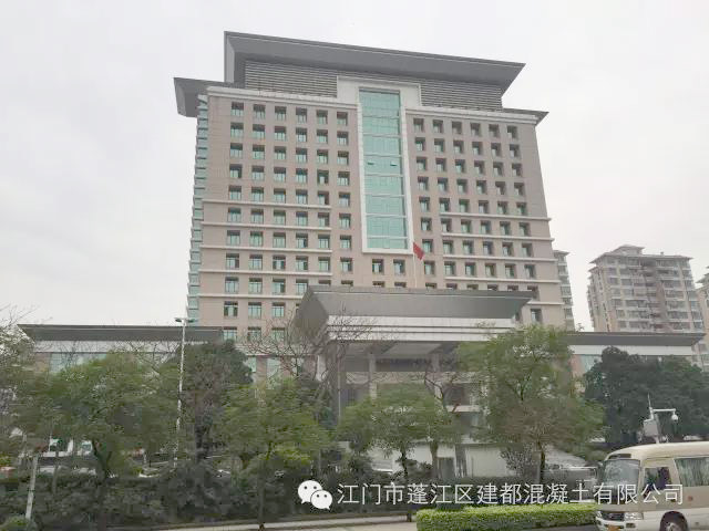 江门国家税务局