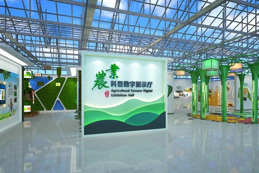 桂林智慧農業展館