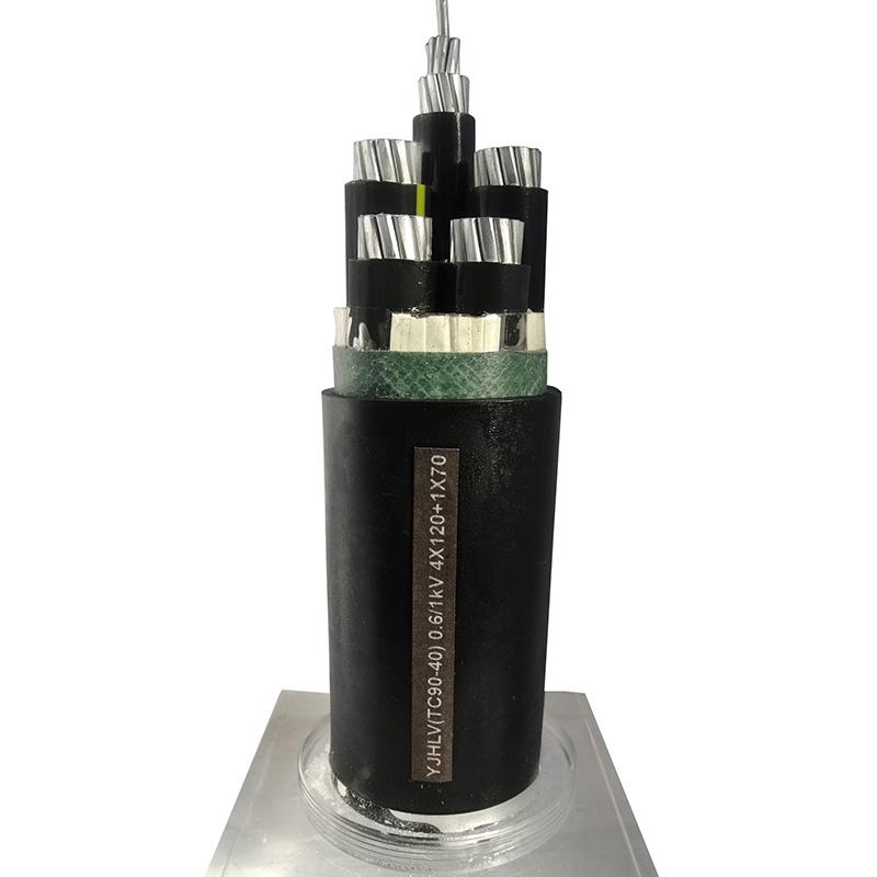 铝合金电缆YJHLVTC90 40) 0.6/1kV 4X120+1X70