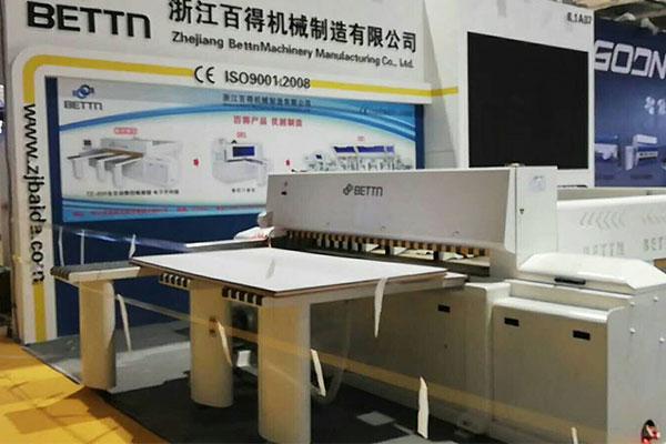 上海國際木工機械展會