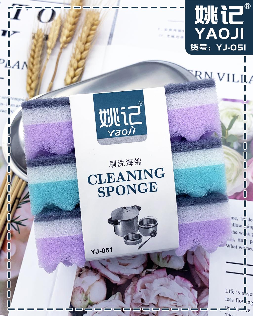 刷洗海綿(波浪棉)3片裝—YJ051