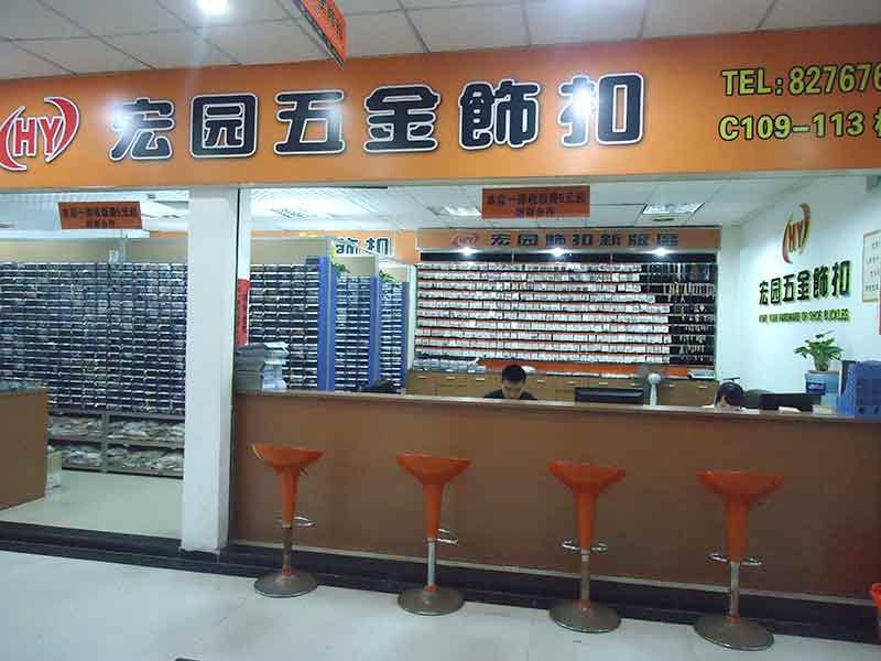 廣東黃埠003店