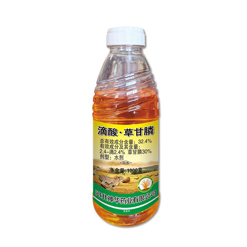 32.4%滴酸·草甘膦水劑
