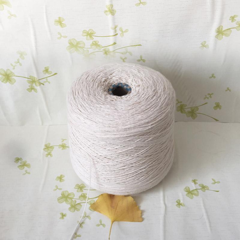 功能性纱线及混纺纱系列