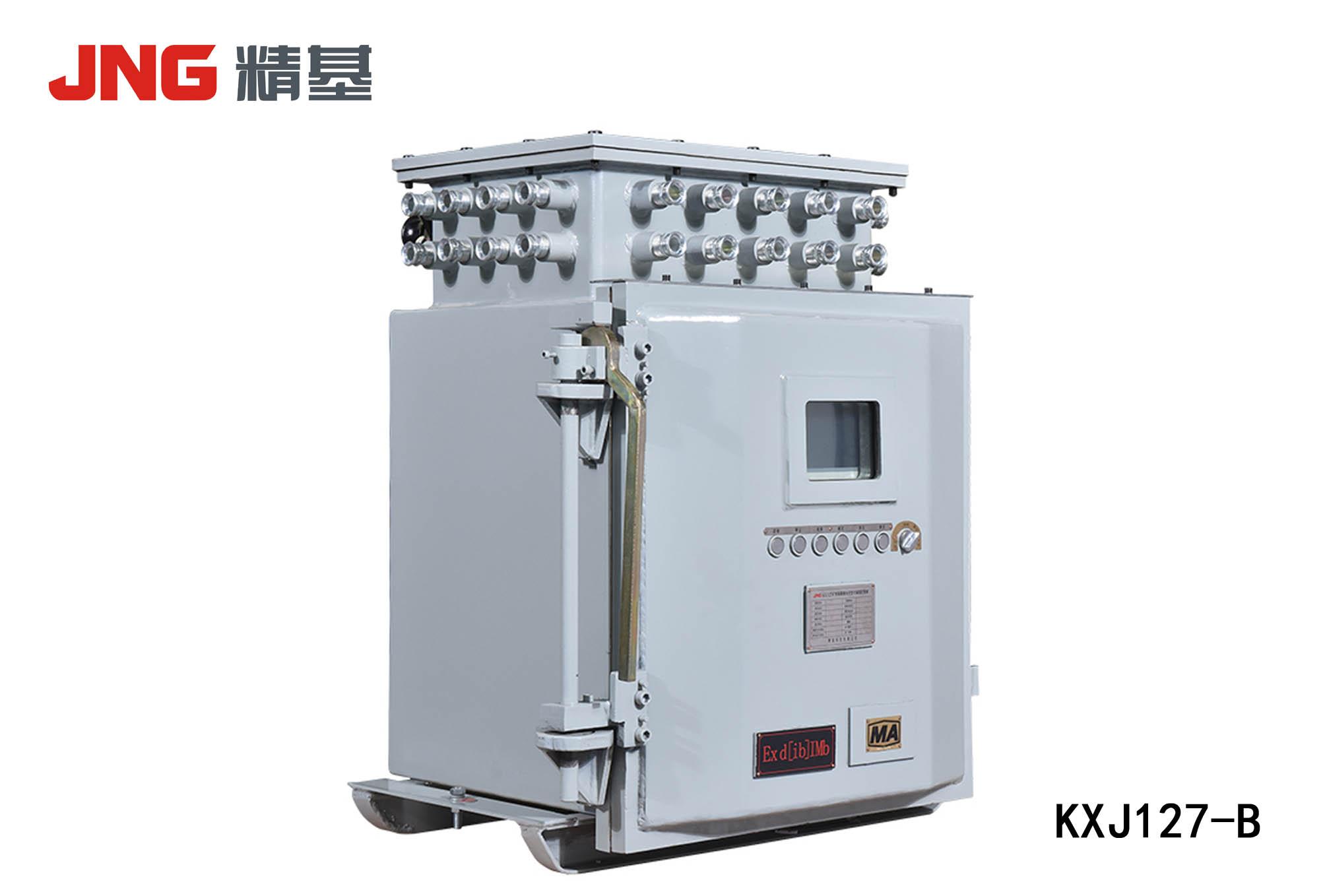 矿用隔爆兼本安型可编程控制箱KXJ127