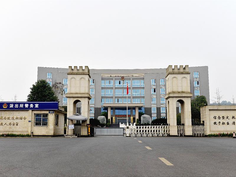 四川省嘉州监狱(安全监管平台章鱼直播足球直播)