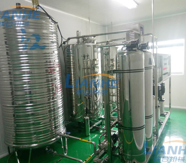 【Guangzhou Lianhe Machinery】Customer, pharmaceutical-grade cosmetic production line (cream, skin care, daily chemical production equipment), real shot on site.