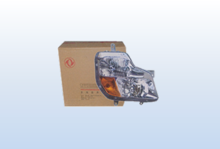 前大灯 Headlight