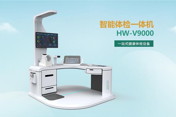 HW-V9000