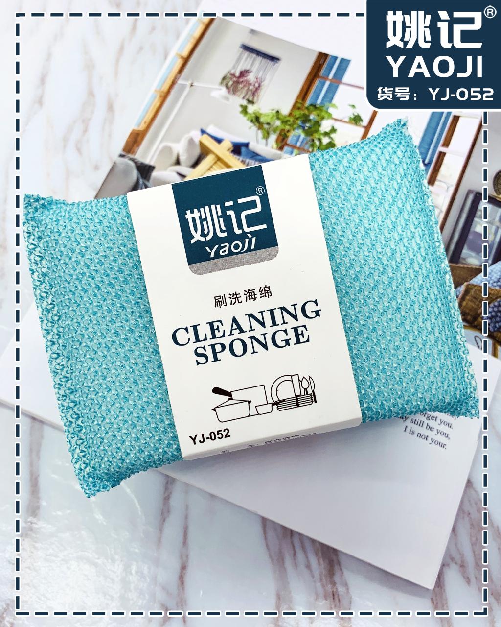 刷洗海綿(加厚棉)3片裝—YJ052
