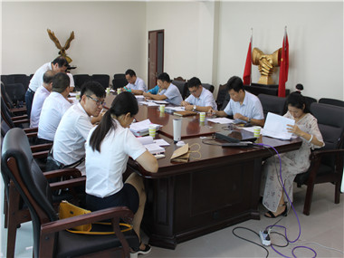 國控集團督導組蒞臨建設集團檢查指導工作