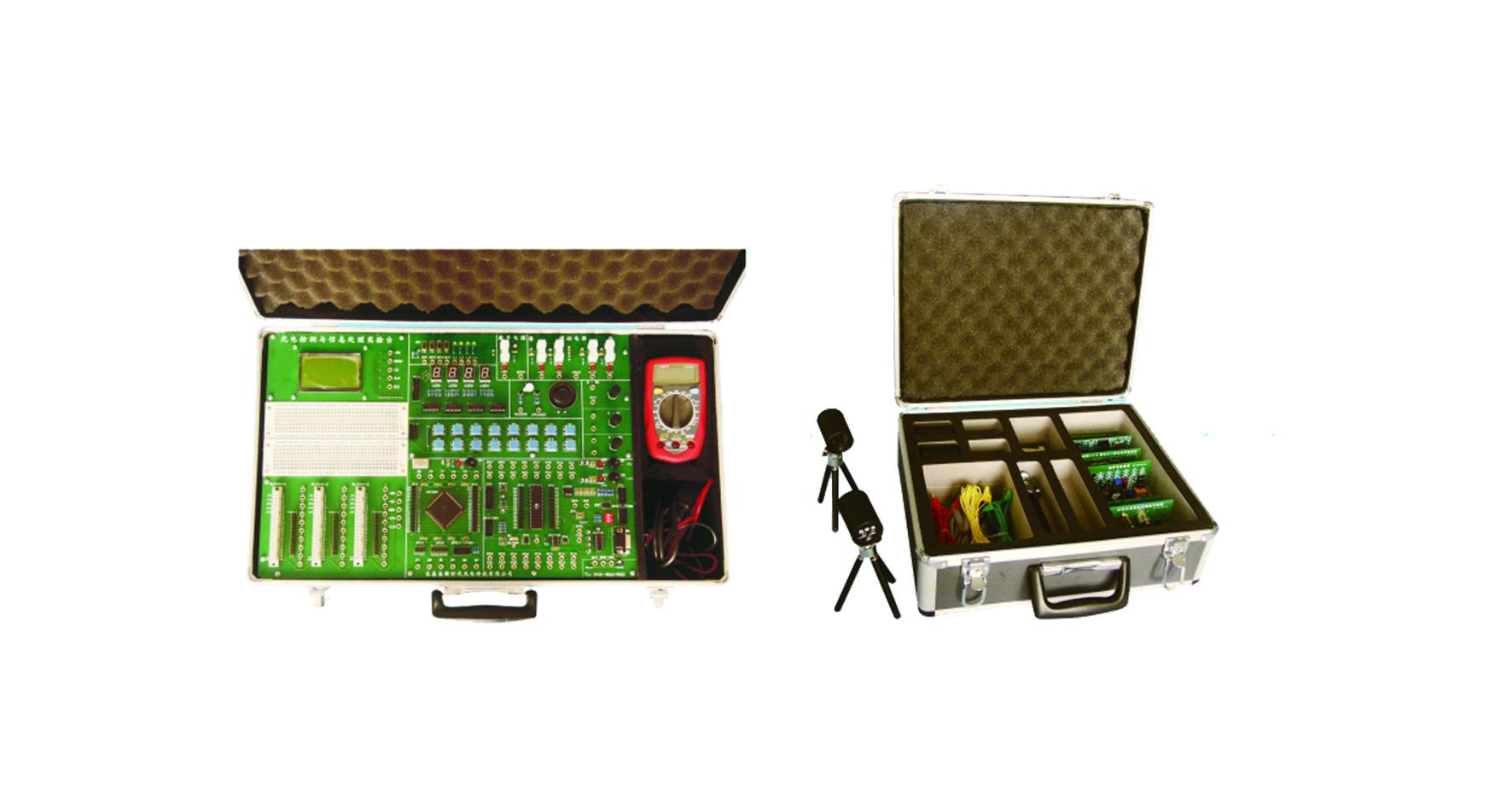 光电检测与信息处理实验台GDZ-1