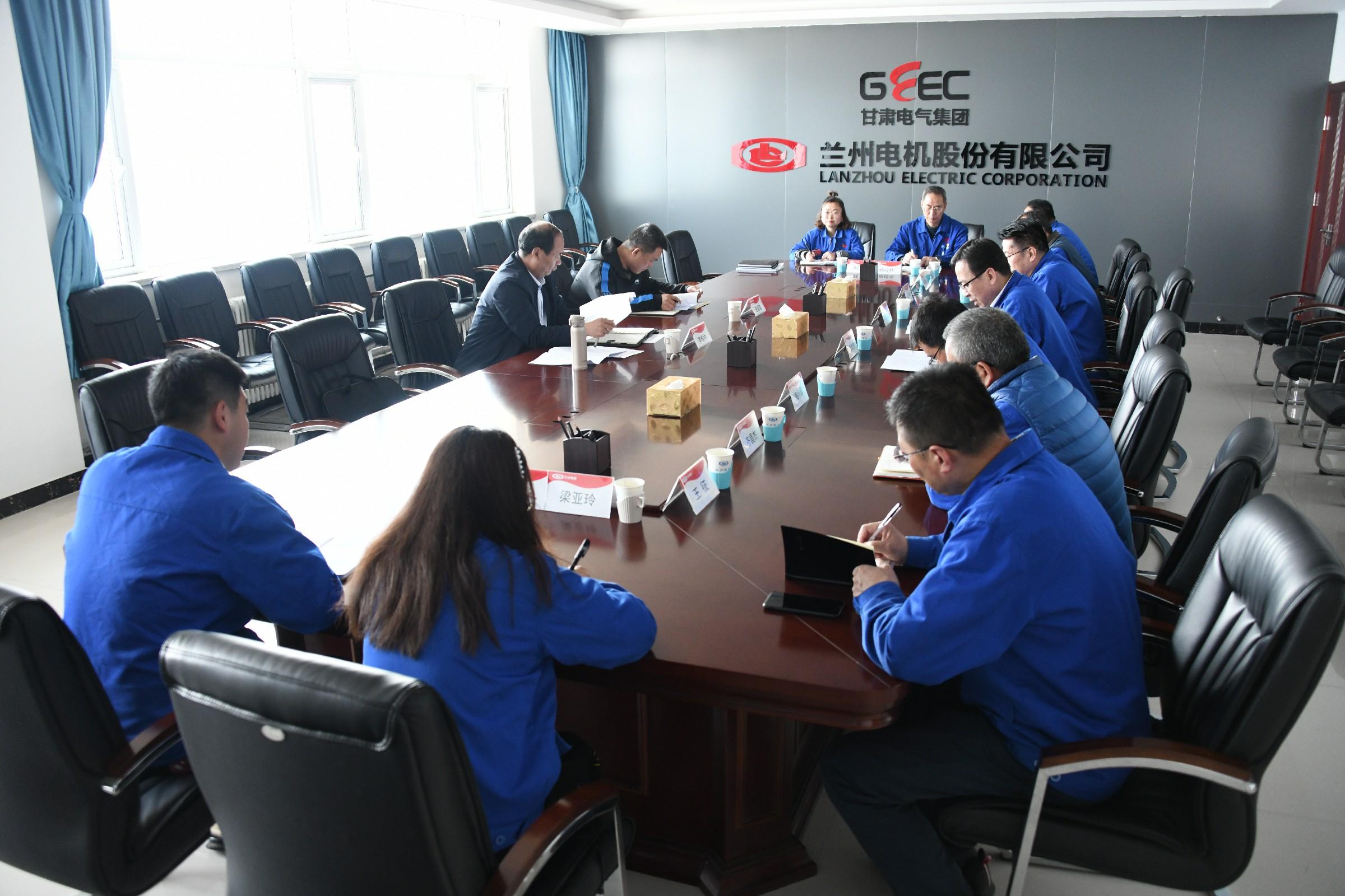 甘肃电气集团纪委书记李维中一行来我公司开展调研督查工作