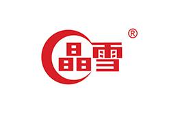GBT30134-2013冷库管理规范-晶雪参与起草