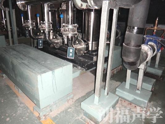 水泵减振降噪