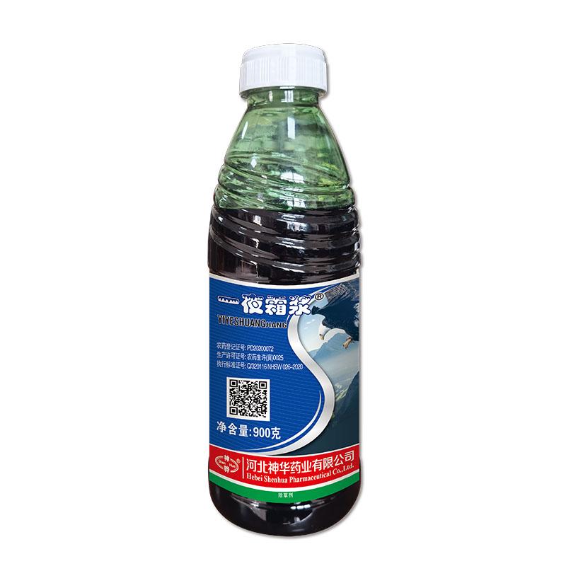 一夜霜漿20%敵草快二氯鹽可溶液劑