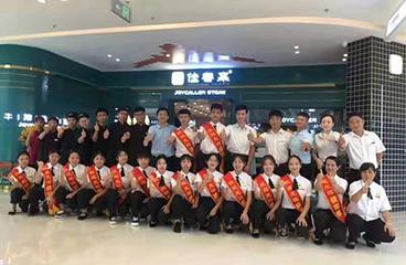 热烈祝贺麻豆映像钦州吾悦广场牛排体验馆7月19日隆重开业!