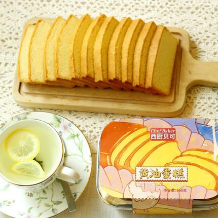 黄油蛋糕260g