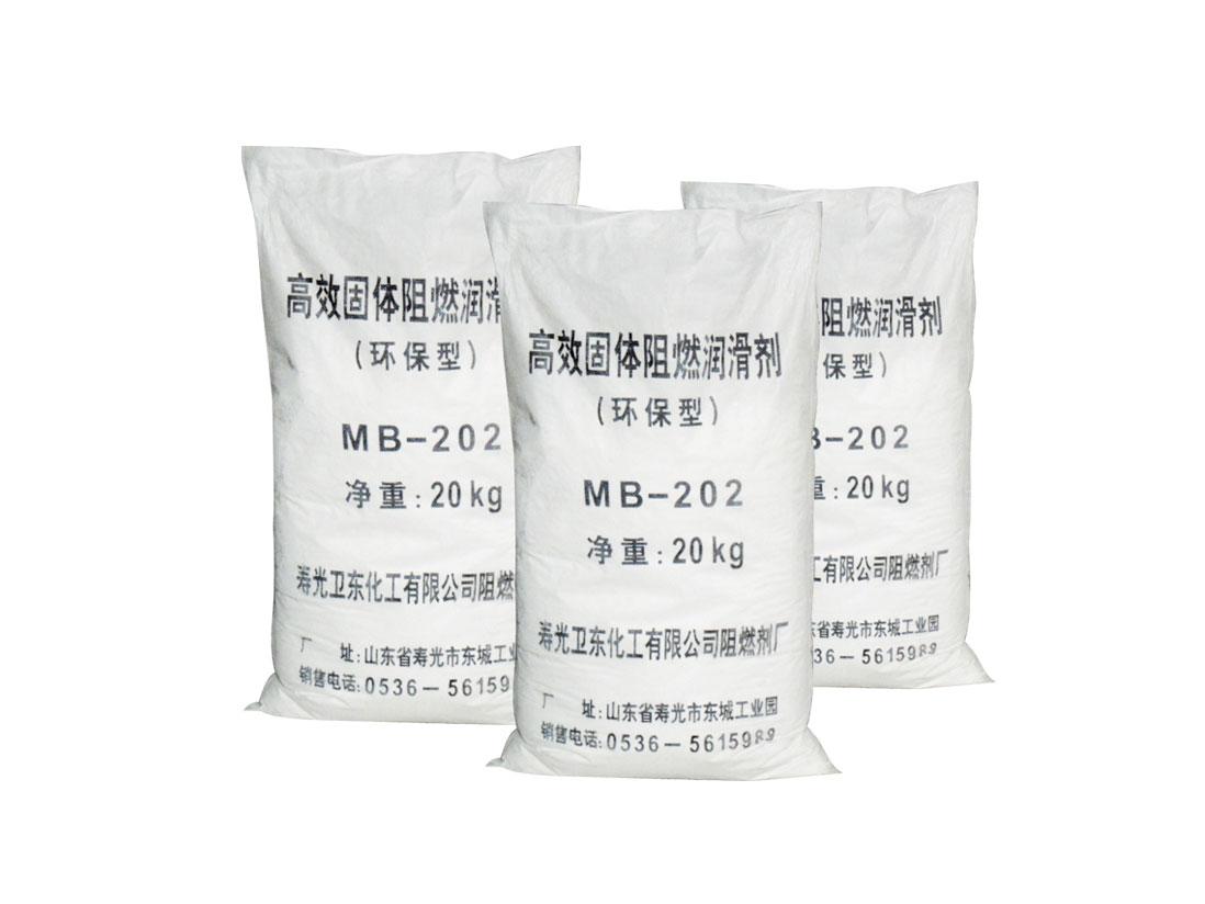 固体亚搏app下载链接润滑剂(MB-202)