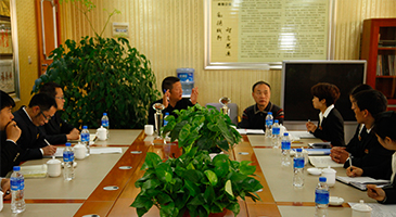 集团讨论2017年发展方针