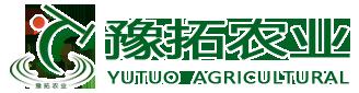 河南豫拓農業科技有限公司