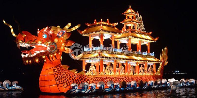 Ride color boat