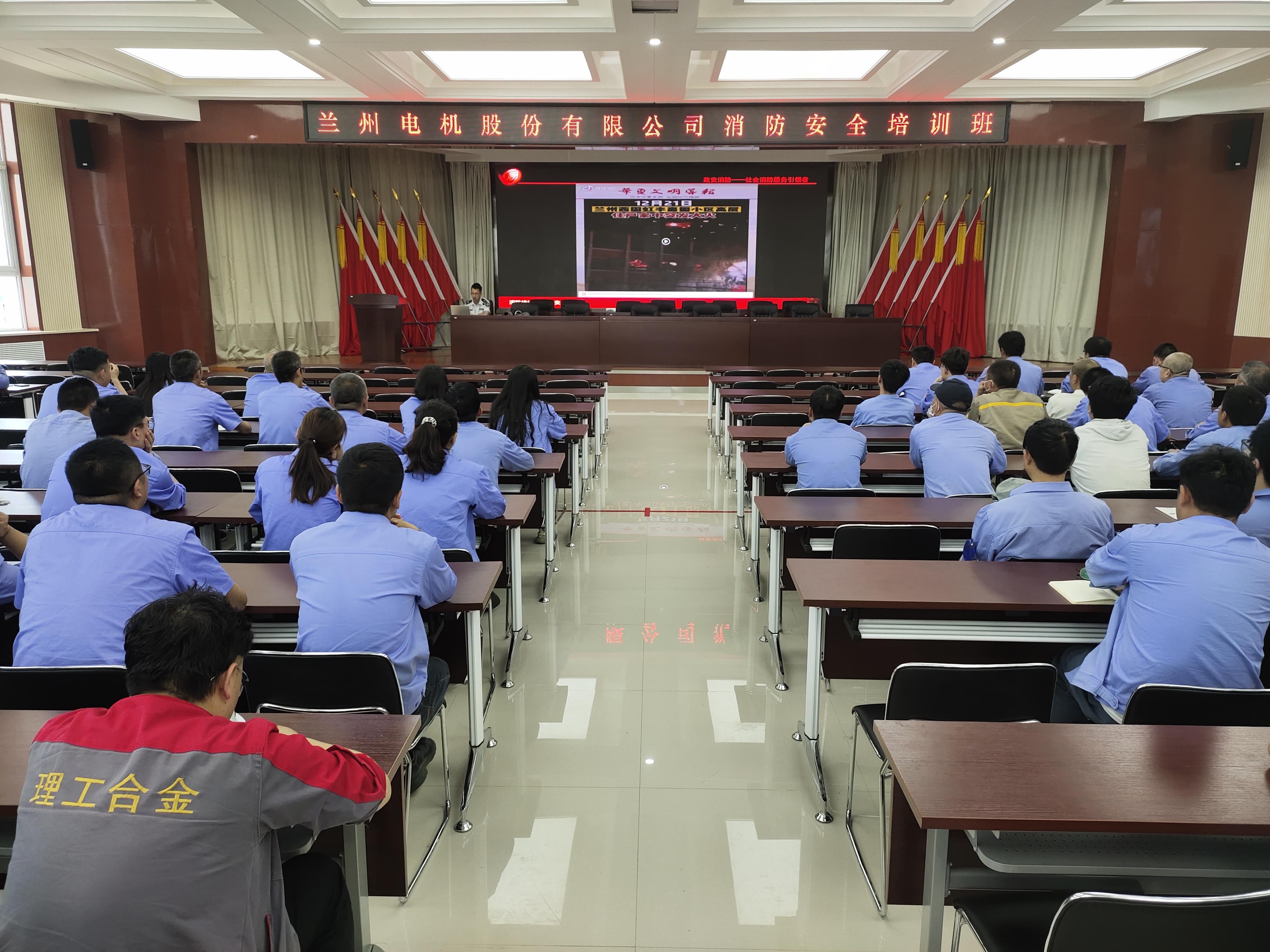 強化消防安全意識 提升應急防控能力  —公司開展消防安全知識專題培訓
