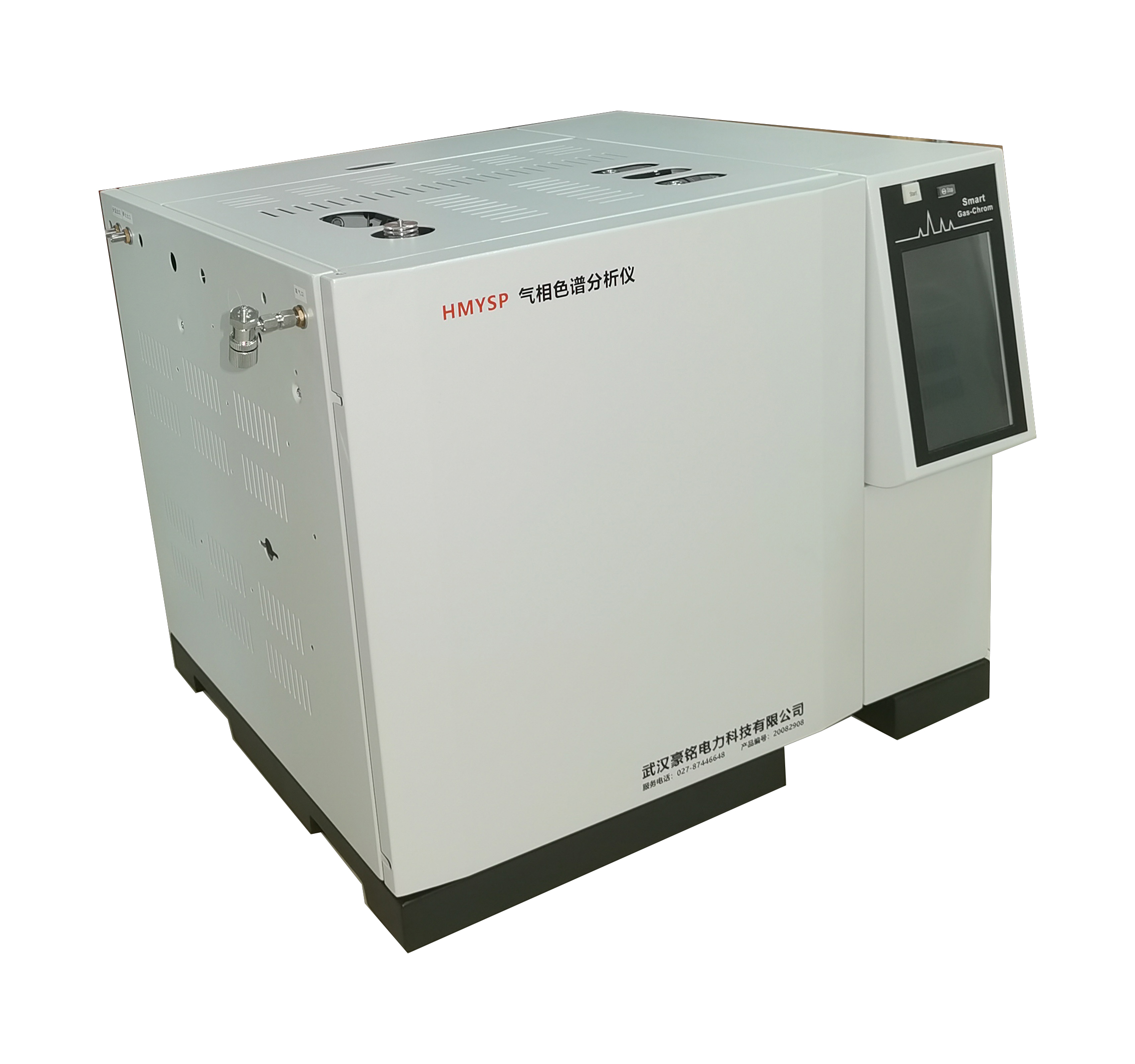 HMYSP氣相色譜分析儀