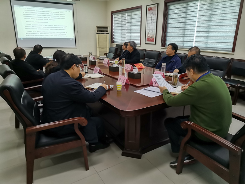 國控建設集團黨委中心組開展年度第三次集中學習研討