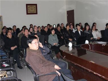 組織觀看改革開放40周年大會