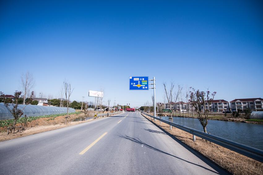 關于建立公路水運工程建設安全監管長效機制的若干意見